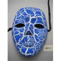Wholesale Crack Full Face Party Mask For Halloween Venetian Masquerade Party from china suppliers