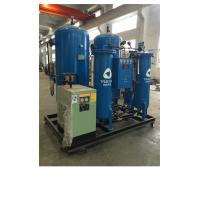 Wholesale Customized Industrial Gas Generators Plant PSA Nitrogen Generator For Tungsten Industry from china suppliers