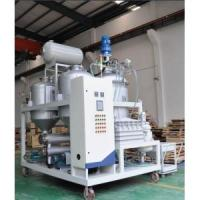 Wholesale YNZSY Automatic Waste Engine Oil Recycling Plant from china suppliers