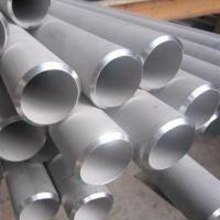 Wholesale 2205 Duplex Stainless Steel Seamless Pipe from china suppliers