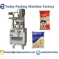 Wholesale Best selling high quality granule plastic bag packing machine for powder products from china suppliers