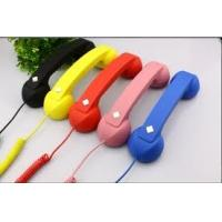 Wholesale Radiation protection Wired colorful 3.5mm Plug native union retro handsets For iphone from china suppliers