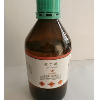 Wholesale 75-65-0 Pharmaceutical Intermediates Tert - Butanol Clear Colorless Liquid from china suppliers