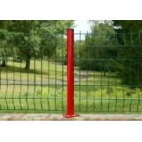 Wholesale Curved PVC Coated Garden Wire Fence  from china suppliers