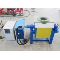 Wholesale Easy Operate Small Induction Furnace 46 Length × 27 Width × 45 Height from china suppliers