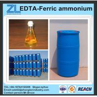 Wholesale reddish brown EDTA-Ferric ammonium CAS:21265-50-9 from china suppliers
