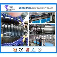 Wholesale PE Carbon Reinforcing Spiral Pipe Extruder Machine from china suppliers
