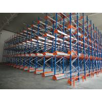 Wholesale Channel Type Radio Shuttle Racking , High Density Warehouse Pallet Racking from china suppliers