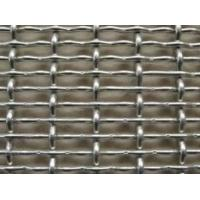 Buy cheap Crimped Architectural Mesh from wholesalers