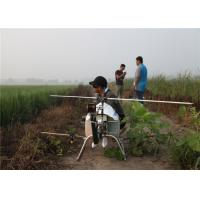 Wholesale Crop Spraying Drones 2 Nozzles Repeat Mode or Full Autonomous 20KG Pesticide Payload Capacity from china suppliers