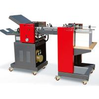 Wholesale 22000 Sheets / Hour Automatic Paper Folder Machine 2 Plates HB382SD from china suppliers
