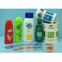 Wholesale Glossy Lamination Self Adhesive Printed Labels Up To 12 Colors Strong Glue from china suppliers