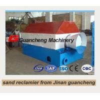 Wholesale LSFIII  Sand and gravel equipment from china suppliers