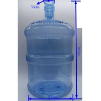 Wholesale 5 gallon PC water plastic bottle without handle100% new material from china suppliers