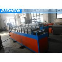 Wholesale LSF / Furing Channel Steel Frame Roll Forming Machine 4.0 KW With PLC Controler from china suppliers