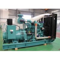 Buy cheap With Certificate Small Marine Diesel Engines Rotationl Speed 1800RMP from wholesalers