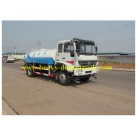 Wholesale Euro3 / Euro4 Sprayer Water Truck 15000L drive 4X2 Steering control from china suppliers