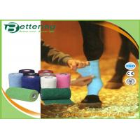 Wholesale Non woven Horse cohesive bandage equine bandage hoof wrap bandage from china suppliers