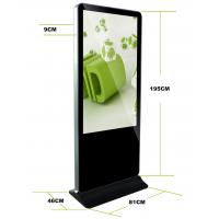 Wholesale Shopping Mall Wireless LCD Floor Stand Display with MP4 MPG2 MP3 from china suppliers