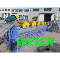Wholesale 100kw PET Plastic Bottle Recycling Machine For PET Bottle Washing Line 380V , 50Hz from china suppliers