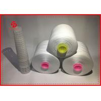 Wholesale 40s/2 50s/2 60s/2 Virgin Polyester Raw White Spun Yarn Low Water Shrinkage from china suppliers