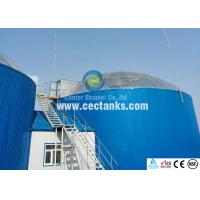 Wholesale Glass Fused Steel Waste Water Storage Tanks for Waste Water Treatment Plant from china suppliers