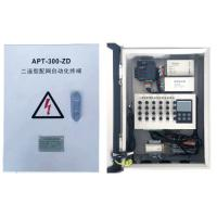 Buy cheap SNV-300 Online Monitor for Cable Temperature and Faults from wholesalers
