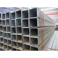 Wholesale Non Alloy Welded Galvanised Steel Square Tube Hollow Section Black from china suppliers