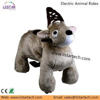 Wholesale Carnival Electric Animal Rides for Holiday