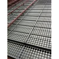 Wholesale custom Architectural Perforated Metal panels Screen With Plum Hole 5mm from china suppliers