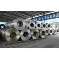 Wholesale high quality astm a792 galvalume steel coil az150 manufactured in China from china suppliers