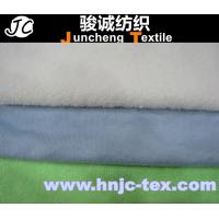 Wholesale Recycle microfiber towel,hotel towel home use towel microfibre towel fabric Woven fabric from china suppliers