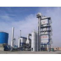 Wholesale Down-Storage (Underneath) Type Asphalt Mixing Plant (QLB-X3000) from china suppliers