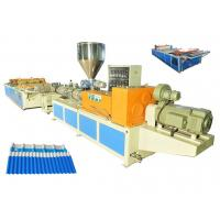 Wholesale Multi-Layer PVC Corrugated Tile Production Line , UPVC Plastic Tile Making Machine from china suppliers