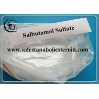 Wholesale Salbutamol Sulfate Natural Weight Loss Powder For Fat Burning CAS 51022-70-9 from china suppliers