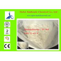 Wholesale Methandienone / D-bol Cutting Cycle Steroids For Massive Muscle Gain 72-63-9 from china suppliers