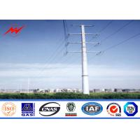 Wholesale Electricity pole steel electric power poles Steel Utility Pole with cross arms from china suppliers