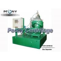 Wholesale Separator - Centrifuge Model PDSD6000-B1317Z Disc Marine Oil Separating Machinery from china suppliers