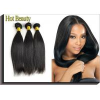 Wholesale Natural Black Remy Virgin Human Hair Extensions Straight Type from china suppliers