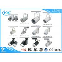 Wholesale COB 7W 15W 30W dimmable led track light shop window CE RoHS certifications from china suppliers