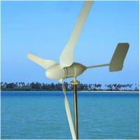 Quality 600W Wind Driven Generator , Permanent Magnet Synchronous for sale