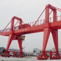 Wholesale MG model gantry crane on rails(400t) from china suppliers