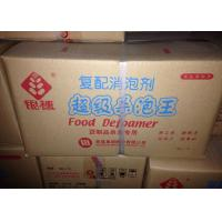 Wholesale Waxy Beads Defoaming Agent, used in a wide temperature range from china suppliers