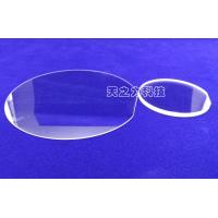 Wholesale Double Side Polishing Flat Watch Glass With Anti - Reflective Coatings from china suppliers