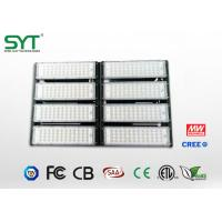 Wholesale Dimmable Led Construction Lights , Commercial High Powered Led Lights from china suppliers