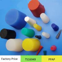 Wholesale Silicone Rubber Products from china suppliers