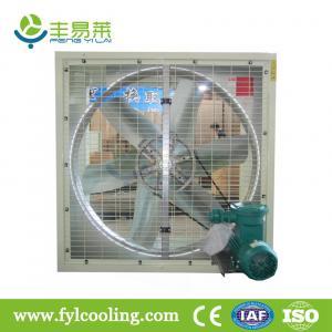 Wholesale FYL Explosion-proof exhaust fan/ blower fan/ ventilation fan from china suppliers