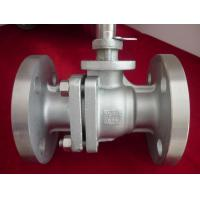 Wholesale ANSI Class 150 Flanged Ball Valve 2 Inch Motor Operated ASME B16.5 from china suppliers