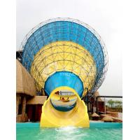Wholesale Customized Fiberglass Water Slides for Family / Aqua Play Water Park from china suppliers