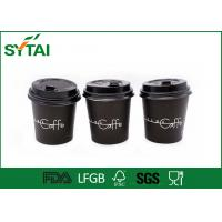 Wholesale Large Capacity Healthy biodegradable paper cups Environmental Coated With PLA from china suppliers